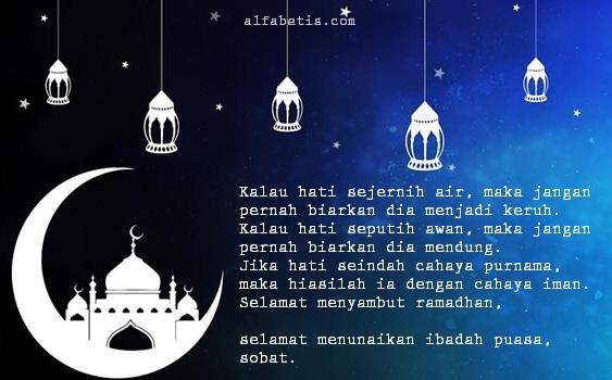 Download Gambar Kartu Ucapan Menyambut Bulan Saum