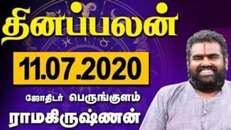 Raasi Palan 11-07-2020 | Dhina Palan | Astrology | Tamil Horoscope