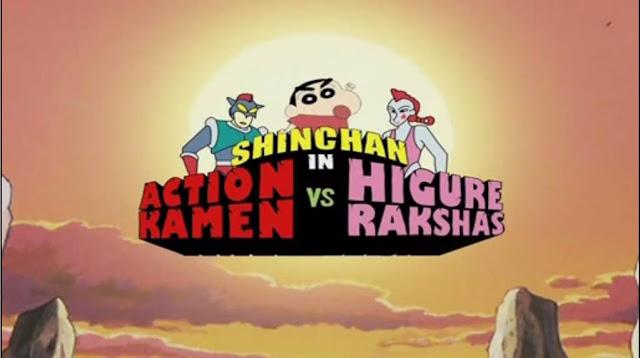 Download Shinchan: Action Kamen vs Higure Rakshas HINDI Full Movie