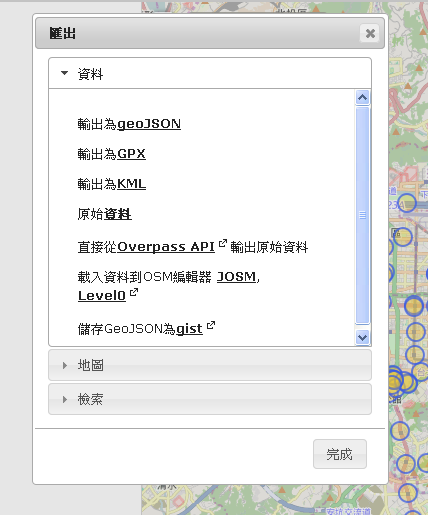 RL Chen的Google天空: 怎麼使用OverPass Turbo 精靈模式截取開放街圖資料