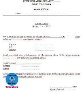 contoh surat tugas ukg 2017