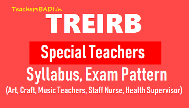 treirb special teachers syllabus,exam pattern,art, craft, music teachers, staff nurse,health supervisor posts recruitment,telangana recruitment board exam pattern and syllabus for various posts recruitment,treirb tgt,pgt,principal,dl,jl,pd,pet,librarian,special teachers,staff nurse,health supervisor posts recruitment syllabus exam pattern