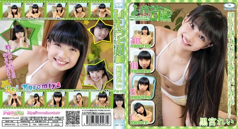 [IMOF-148] Rei Kuromiya 黒宮れい & いもうと目線 れいとふたりっきり 目線をそらすな、ボクの妹 黒宮れい Part6 Blu-ray [MP4/393MB]