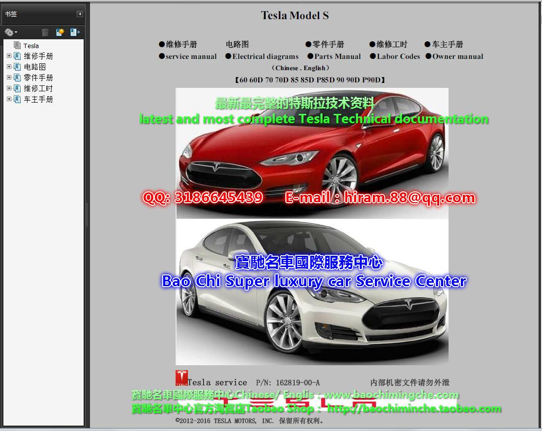 bao chi luxury car service center