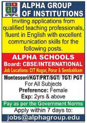 Alpha Group of Institutions Wanted PGT/PRT/TGT/SGT/KGT