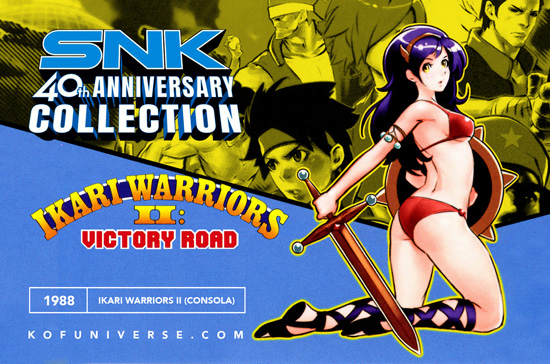 https://www.kofuniverse.com/2010/07/ikari-warriors-ii-victory-road-1988.html