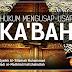 [ARTIKEL] Hukum Mengusap-Usap Ka'bah