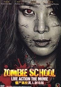 Rekomendasi Film Zombie Korea Terbaru dan Terbaik