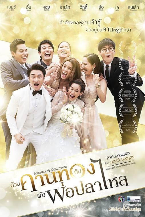 Chuyện Tình Các Nàng Ế - Kuan Kaan Tong Gub Gang Por Pla Lai