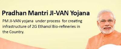 Pradhan Mantri JI-VAN Yojana