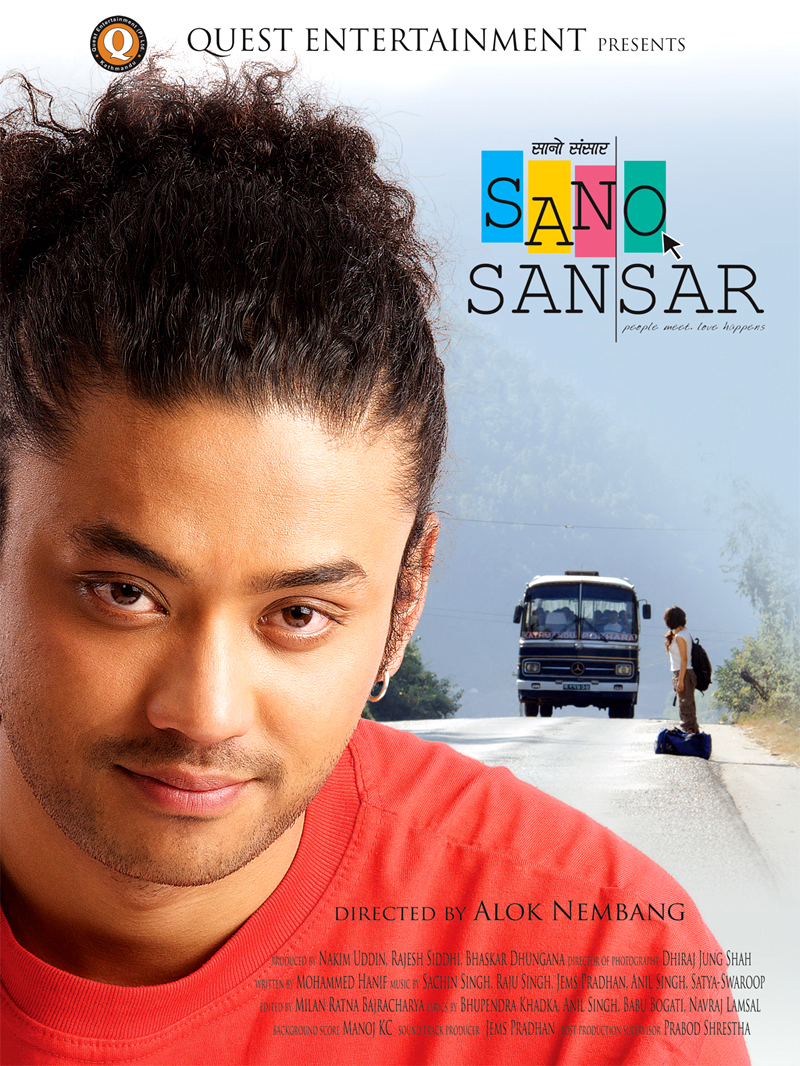 Sano sansar 2017 nepali movie download : sturascor