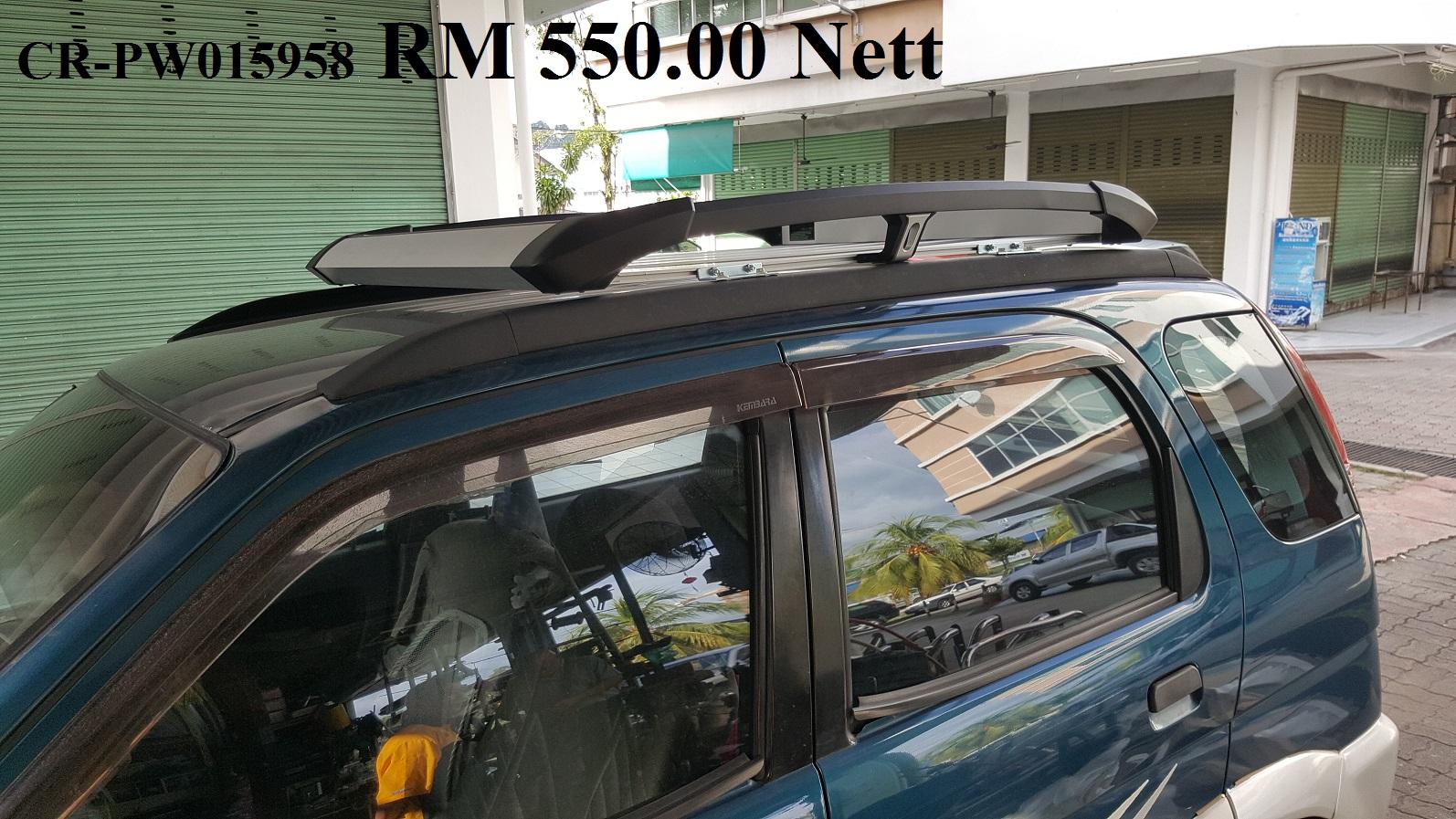 Jrj 4x4 Accessories Sdn Bhd Kembara