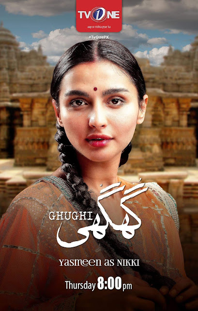 'Ghughi' Drama on Tv One Wiki Plot,Cast,Promo,Title Song,Timing