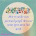 Personal Gmail account kaise banate hai ? how to make personal gmail account .