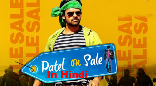 Patel On Sale (2017) Hindi Dubbed DVDRip 700MB