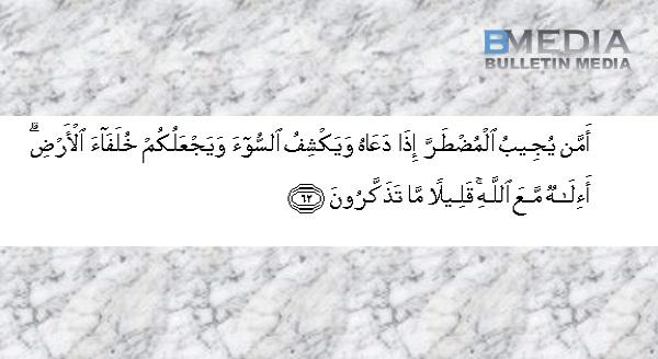 Bacalah Ayat Ini Saat Kita dalam Kesempitan, Nescaya Allah Akan Kirim Malaikat Untuk Membantu