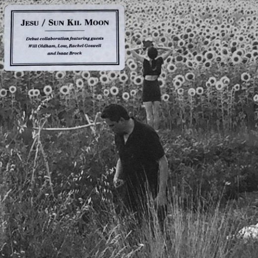 disco JESU & SUN KIL MOON