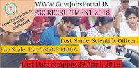 Chhattisgarh Public Service Commission Recruitment 2018  Government Job for Scientific Officer
