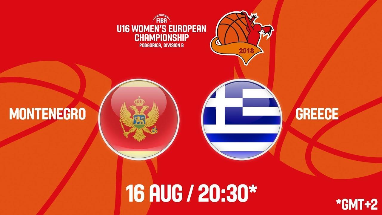 Μαυροβούνιο - Ελλάδα ζωντανή μετάδοση στις 21:30 από το Μαυρόβούνιο (Πονγκόριτσα), για το Ευρωπαϊκό Κορασίδων (Β' Κατηγορία)