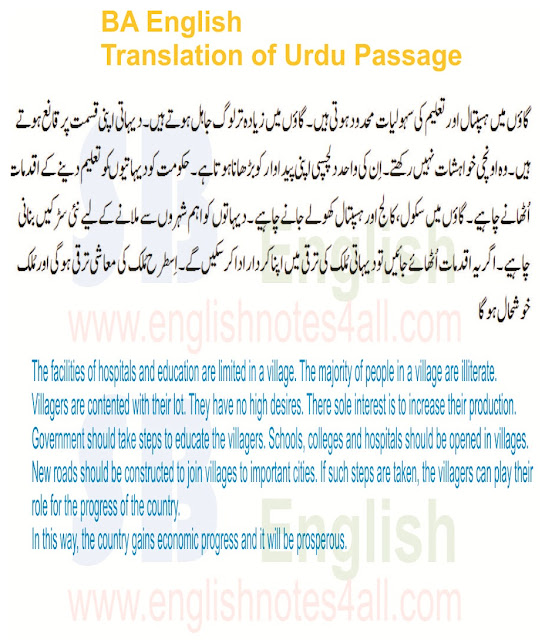 bsc english translation of urdu pasages into english
