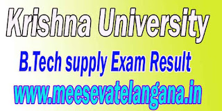 Krishna University B.Tech supply Exam Result