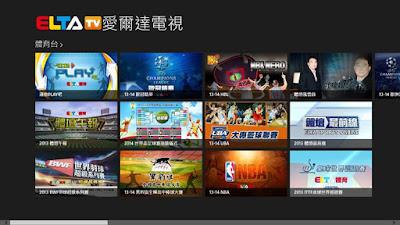 Regarder ELTA TV en dehors de Taïwan