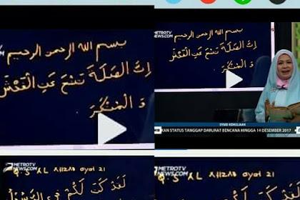 Cara Penulisan Ayat al-Qur'an Menurut Tiga Ulama