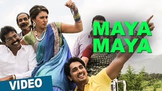 Maya Maya Video Song _ Aranmanai 2 _ Siddharth _ Trisha _ Hansika _ Hiphop Tamizha