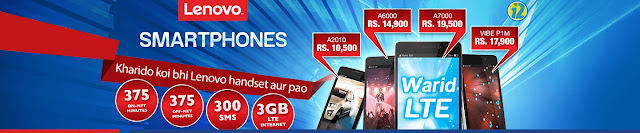 Warid Lenovo Smartphone Offer and Price 2016