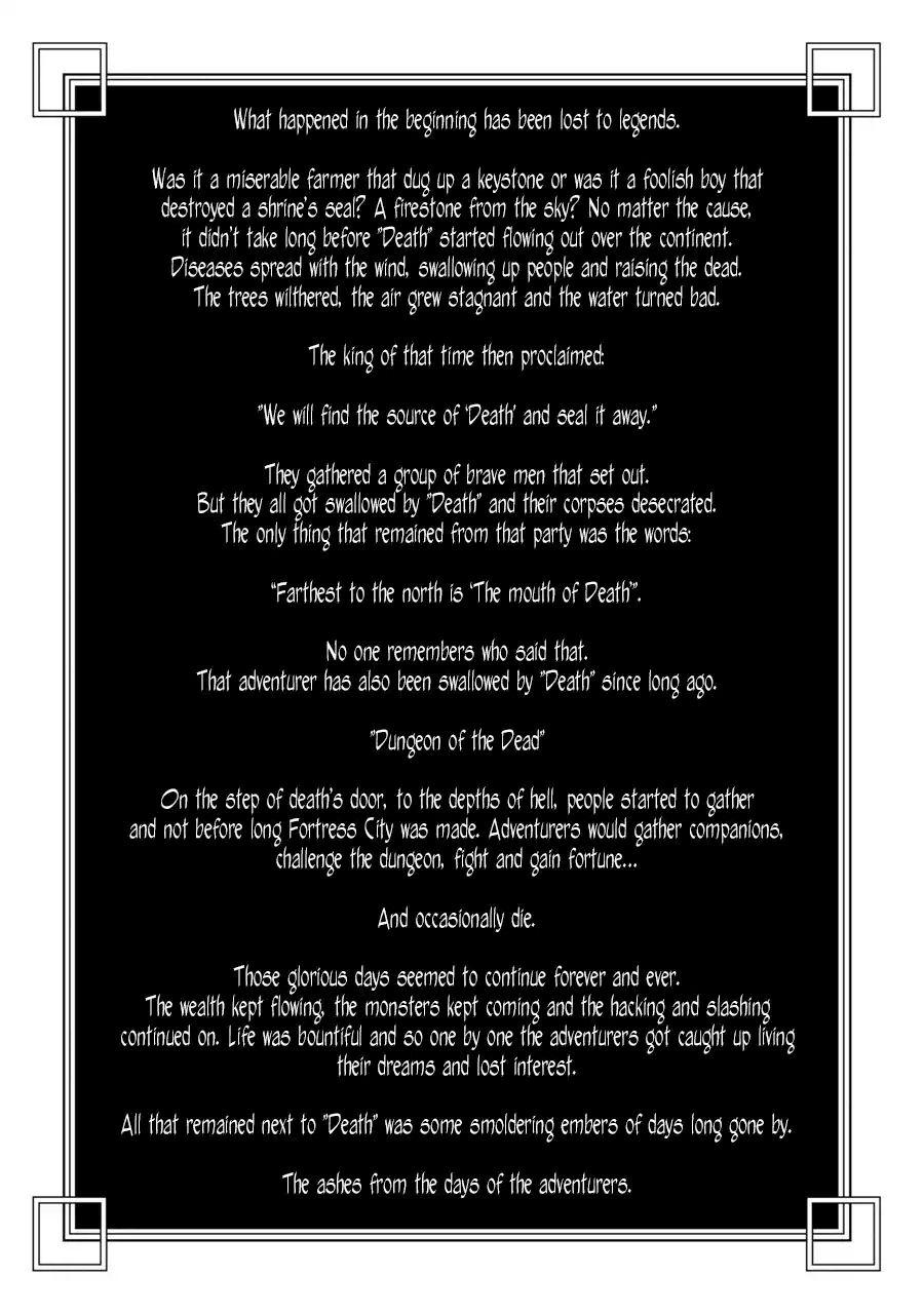อ่านการ์ตูน Goblin Slayer 2 Gaiden Tsubanari no Daikatana ตอนที่ 1 หน้าที่ 3