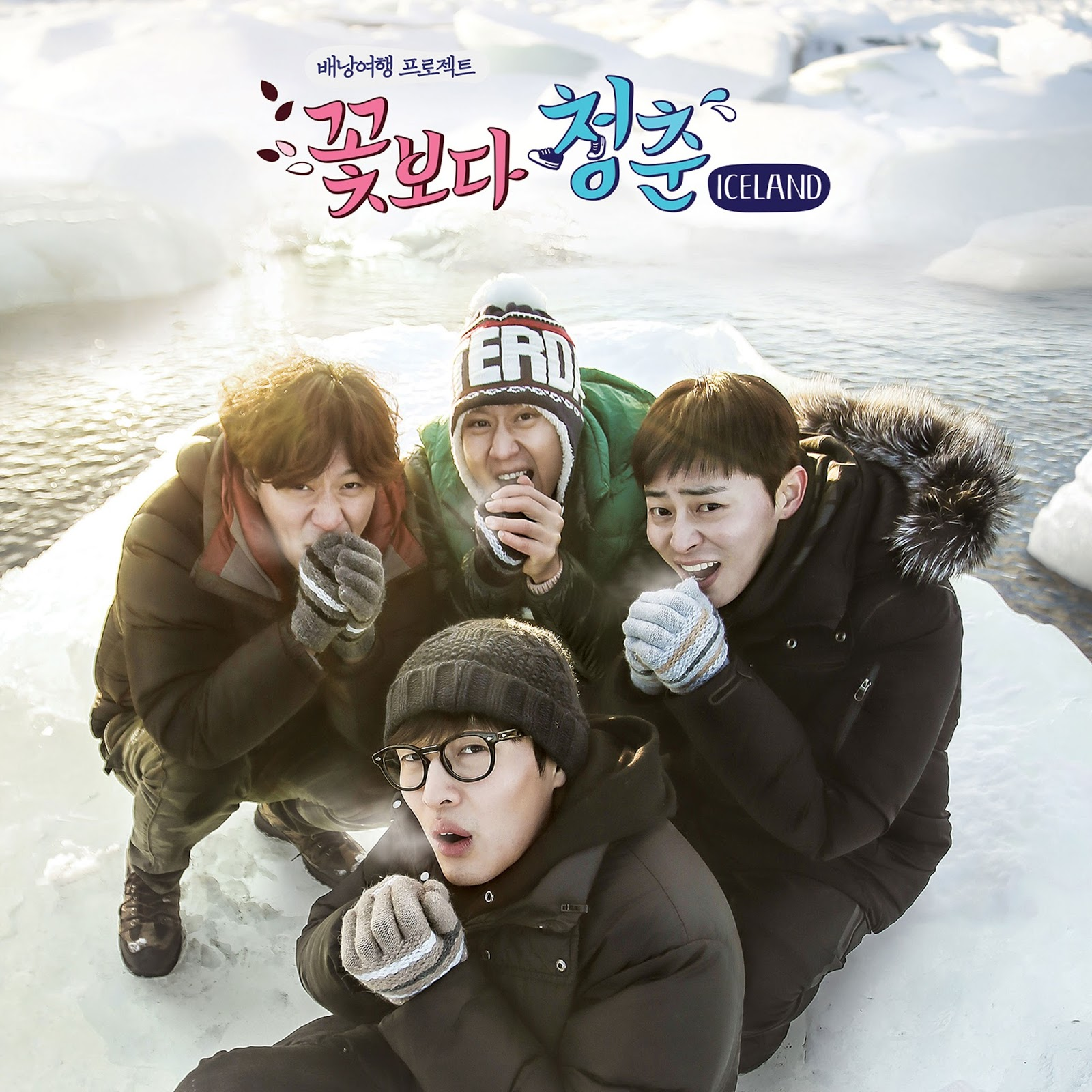 Ro-comic marriage not dating ost youtube