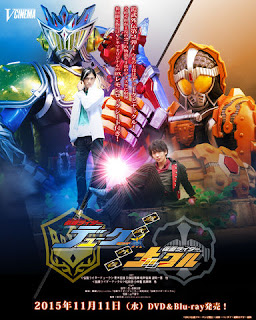 Kamen Rider Gaim Gaiden (Duke and Knuckle) MP4 Subtitle Indonesia