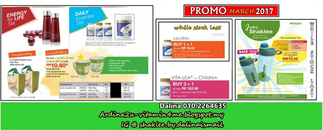 Promosi Shaklee Mac 2017. Vitalea for Children, Lecithin, set Energy, Set Daily Essential, Mug Shaklee dan Paper Beg