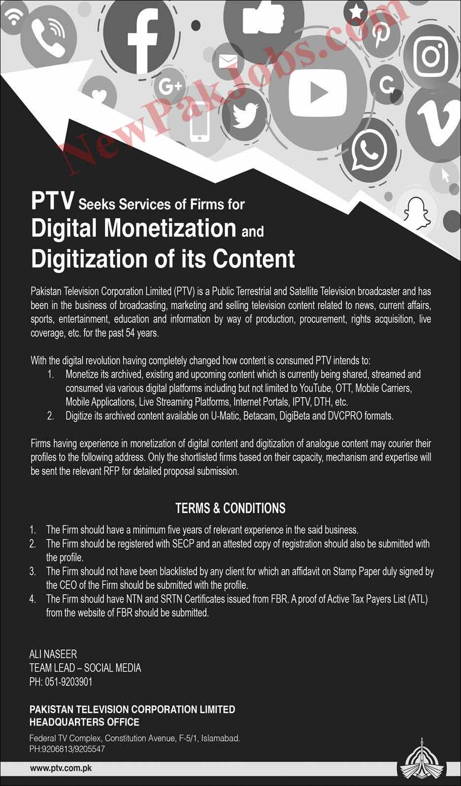jobs in ptv 2019