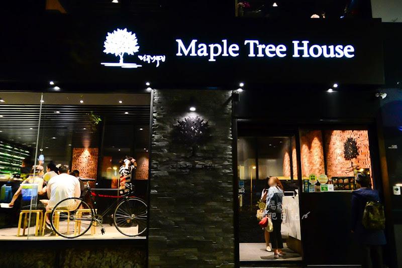mapple-tree-house-2.jpg
