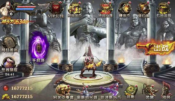 God Of War Mobile Edition Mod Apk for Android
