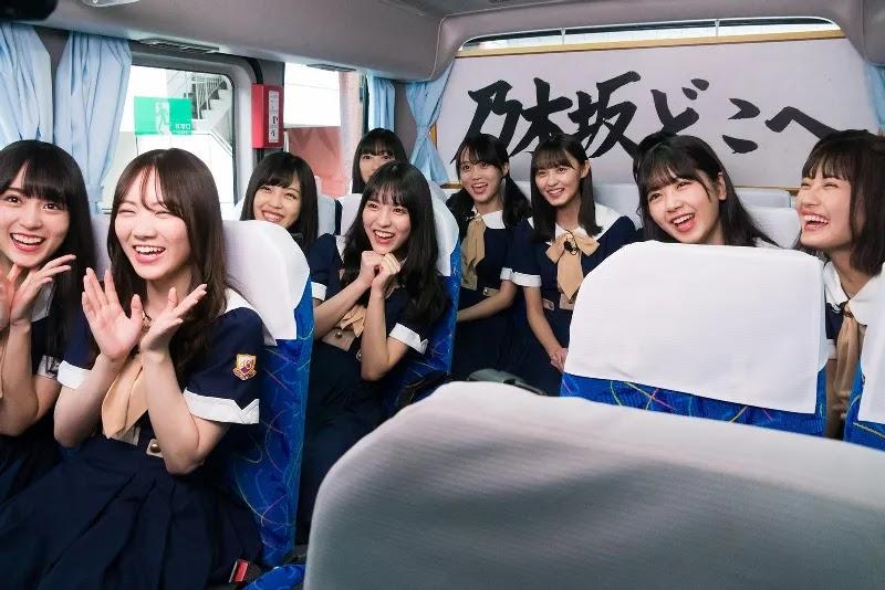 Nogizaka Doko e, Variety Show baru khusus member Nogizaka46 Generasi 4