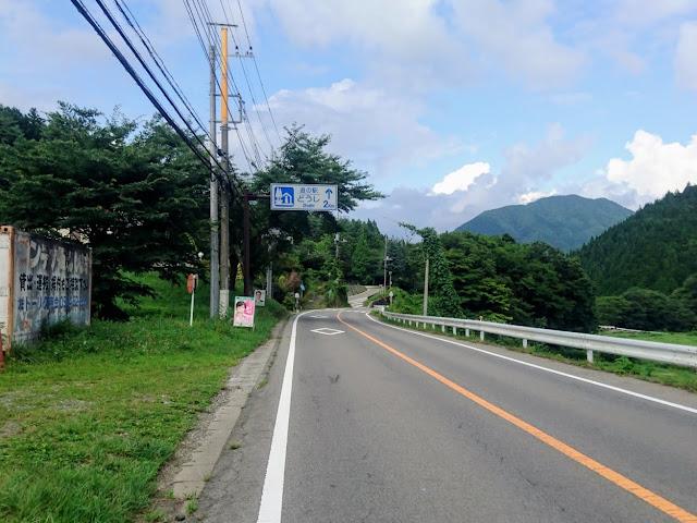 道志みち 道志村