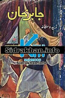 Jabir Khan
