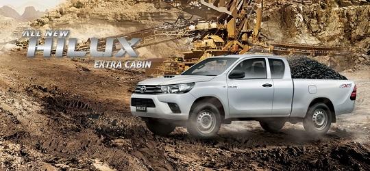 Harga Toyota Hilux Exstra Cabin Berlaku di Jakarta, Bogor, Depok, Tangerang, Serang, Cikarang, Bekasi, dan Sekitarnya