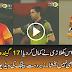 Musadiq hits 18 balls fifty in T20