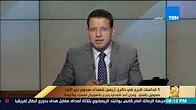برنامج رأى عام مع تامر عبد الحميد حلقة الاربعاء 5-7-2017