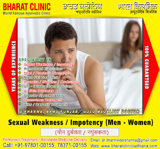 Sex Problem Remedies Doctors Treatment Clinic in India Punjab Ludhiana +91-9780100155, +91-7837100155 http://www.bharatclinicludhiana.com