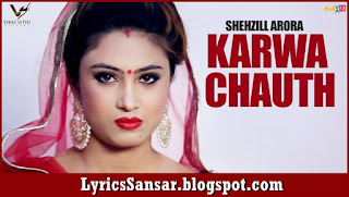 Karwa Chauth : Shehzill Arora