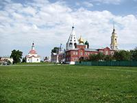 Kolomna, Rússia