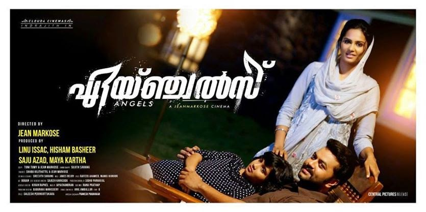 'Angels' Malayalam movie review