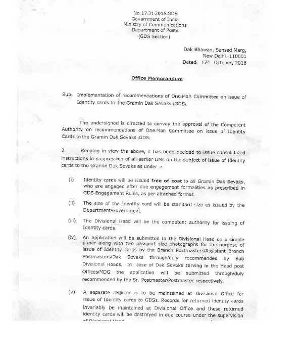 issue-of-identity-card-to-gds-page-01