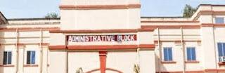पटना का सबसे बड़ा हॉस्पिटल कौनसा है | Patna Ka Sabse Bada Hospital