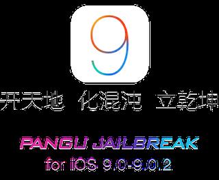 Cara Jailbreak Untethered iOS 9.0, iOS 9.0.1 dan iOS 9.0.2