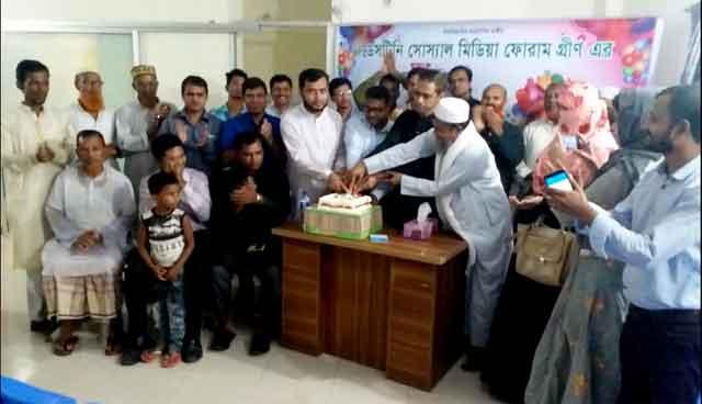 Cox's Bazar District, DSMF celebrates the 6th anniversary